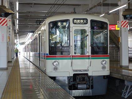 5021re.JPG