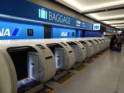 at_baggage_cts.jpg