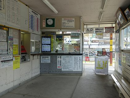 busyunakagawa_ent.JPG