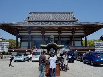 daihondou.jpg
