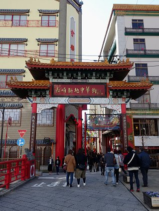 east_gate.jpg