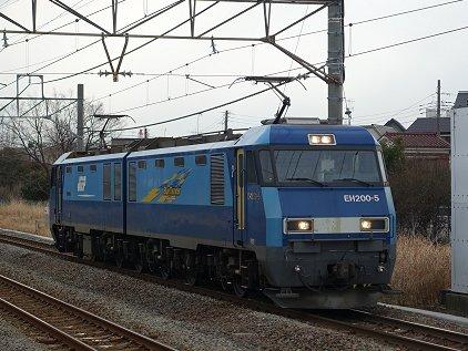 eh200_5.jpg