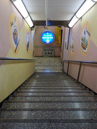 engel_stairway.jpg