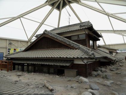 hisai_house2.jpg
