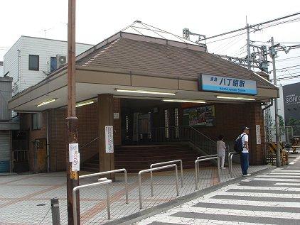 hnawate_sta.jpg