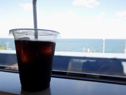 icecoffee.jpg
