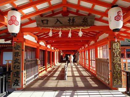 itsukushima_ent.JPG