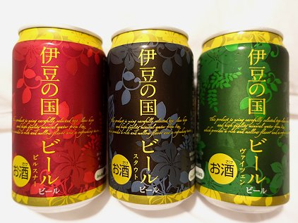 izu_beer.JPG