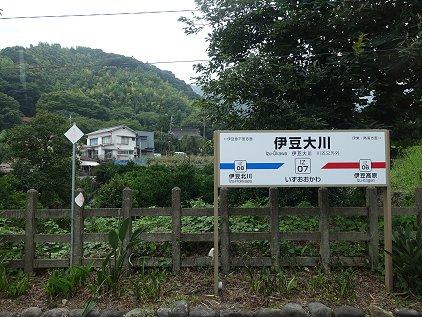 izuokawa.JPG