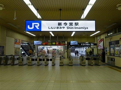 jr_sinimamiya.jpg