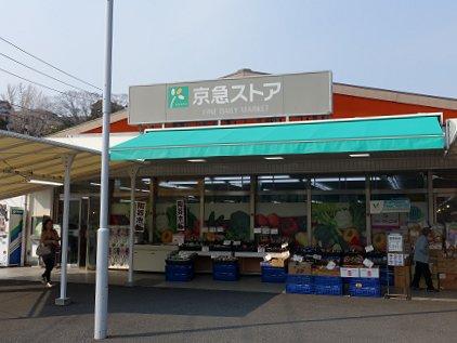 keikyu_store.jpg