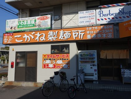 kogane_shp.jpg