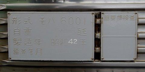 m6021pt.jpg