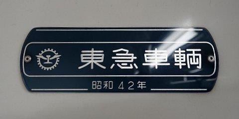 m6022pt.jpg