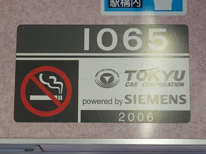 mc1065pt.jpg