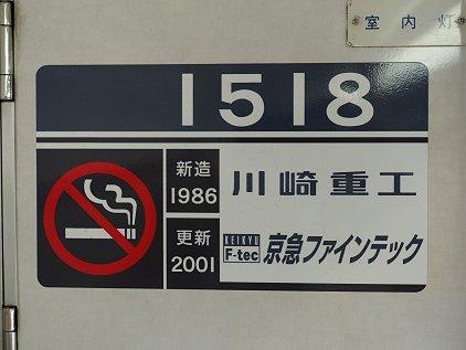mc1518pt.jpg