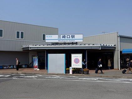 misaki_sta.JPG