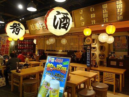 miso_kitchen.jpg