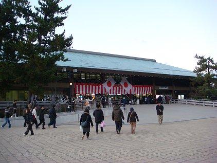 miyajima_sta.jpg