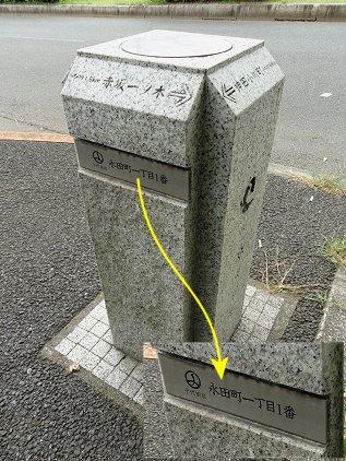 nagatacho1_1.jpg