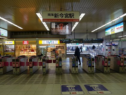 nk_sinimamiya.jpg
