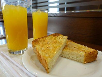 orange_toast.JPG