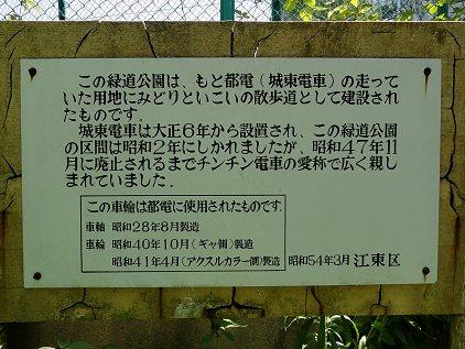 park_setumei.jpg