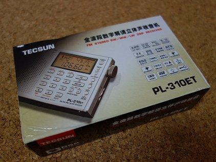pl310et_box.jpg
