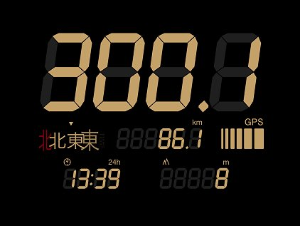 s300kmh.jpg