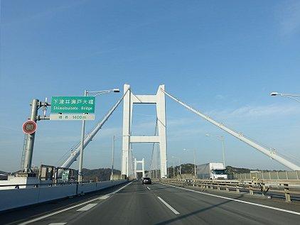 shimotsui_br.jpg