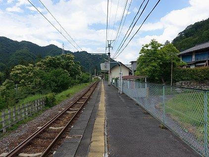 siroku_fm.JPG