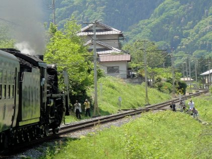 siroku_photo.jpg