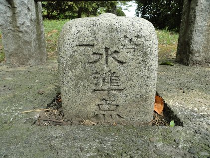 suijyun1_2.jpg