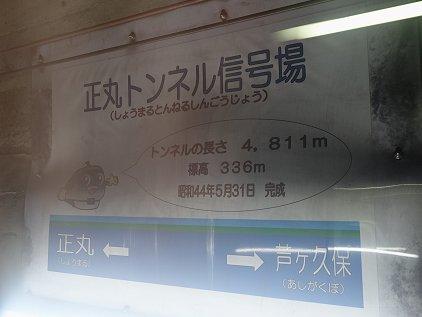 syomaru_sig.jpg