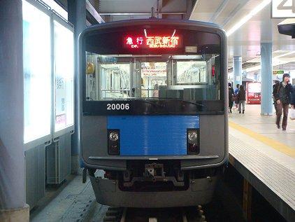 tc20006.jpg