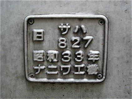 tc5155pt.jpg