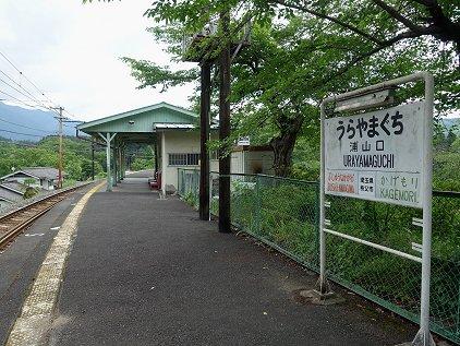 urayama_fm.JPG