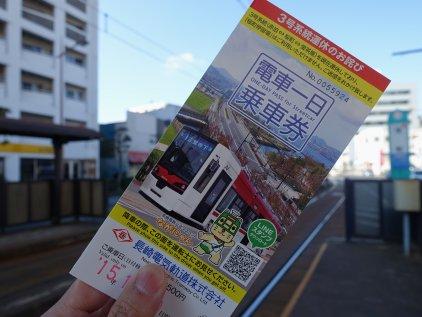 1day_ticket.jpg