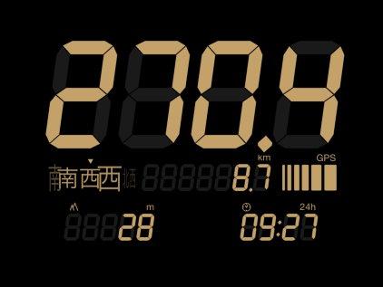 270kmh.jpg
