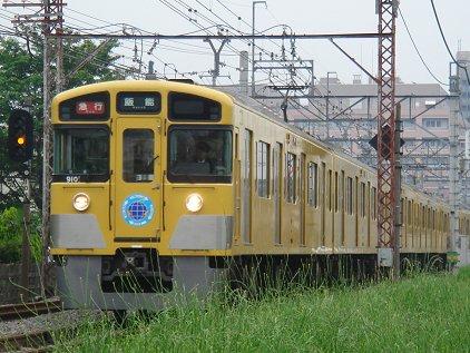 9101f_2.JPG
