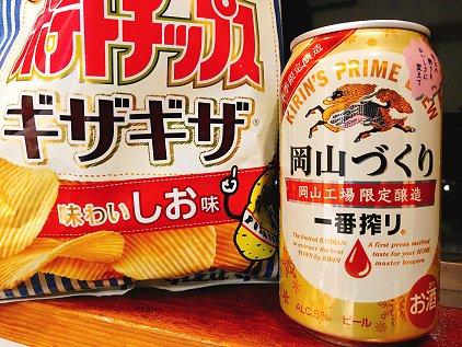 beer1230.JPG