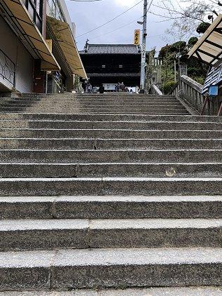 ichinosaka.jpg