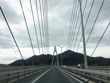 ikuchi_br.JPG