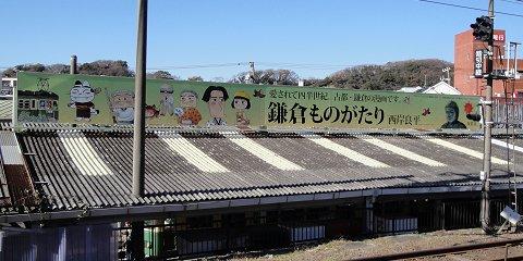 kama_story.jpg