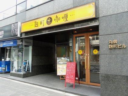 kouji_curry.jpg