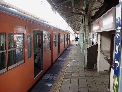 kumagaya_hm.jpg