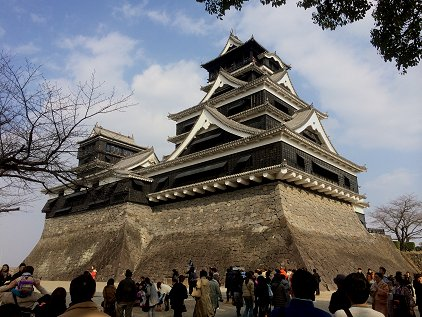 kumamoto_csl.jpg