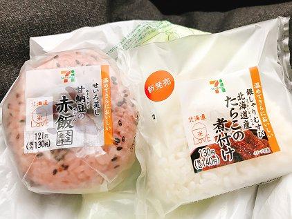 lunch1114.jpg
