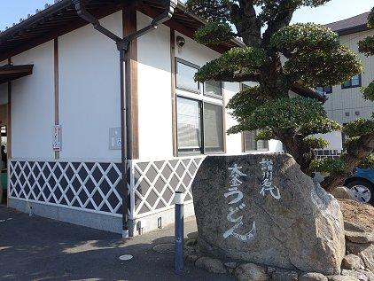 oogama_shp.JPG