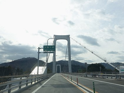 oshima_br.jpg